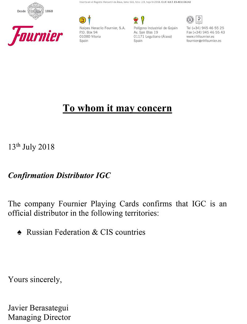 Подтверждение дистрибьютора IGC